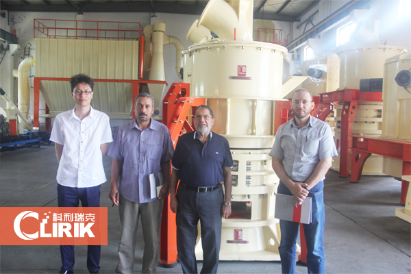 HGM Dolomite Grinding Mill