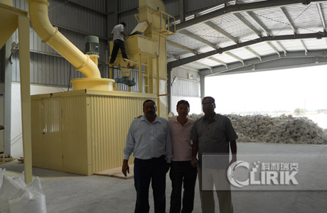 HGM dolomite processing plant